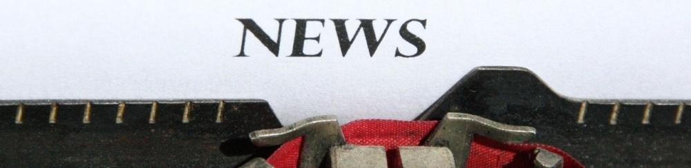 Народные новости